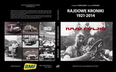 "Suplement do książki ""Rajdowe kroniki 1921 – 2014.Rajd Polski"""